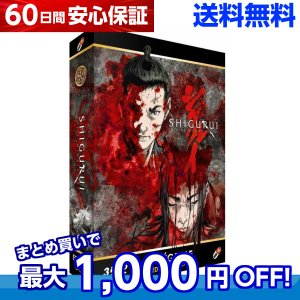シグルイ TV版 全話 アニメ DVD 送料無料|anime-store01