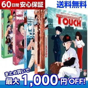 タッチ 劇場版 & テレビスペシャル 5作品 アニメ DVD 送料無料|anime-store01