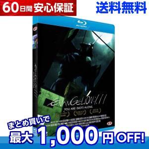 エヴァンゲリオン新劇場版 序 アニメ Blu-rayのフランス輸入版です。 日本語視聴できます。  ...