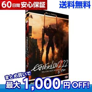 エヴァンゲリオン新劇場版 破 アニメ DVDのフランス輸入版です。 日本語視聴できます。  ■商品仕...