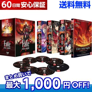 フェイト ステイナイト Fate stay night  UNLIMITED BLADE WORKS...
