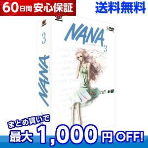 NANA-ナナ- 3 TV版 20-28話 アニメ DVD 送料無料 anime-store01