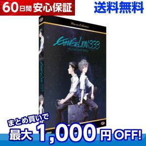 エヴァンゲリオン新劇場版 Q アニメ DVDのフランス輸入版です。 日本語視聴できます。  ■商品仕...