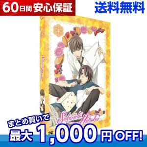 世界一初恋 第2期 4/5 TV版 3-7話 アニメ DVD 送料無料|anime-store01