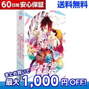 ノーゲームノーライフ NO GAME NO LIFE 全話 アニメ DVD+Blu-ray 送料無料|anime-store01