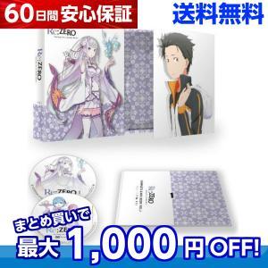 Re:ゼロから始める異世界生活 1/2 TV版 1-12話 アニメ DVD 送料無料 anime-store01