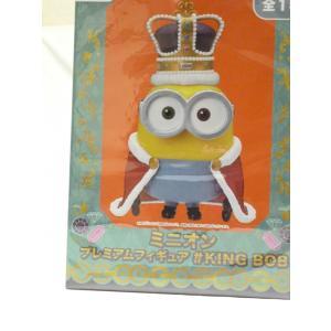 ミニオンプレミアムフィギュア#KING BOB|animeni