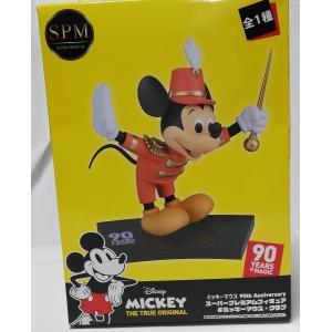 ミッキーマウス90th Anniversary フィギュア|animeni