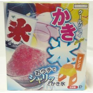 クールジョイ かき氷器 animeni