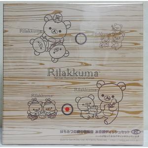 リラックマはちみつの森の収穫祭 木目調ディッシュセット animeni