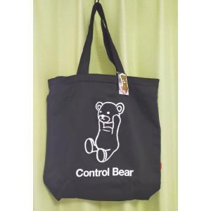 Control Bear スウェットバッグ animeni