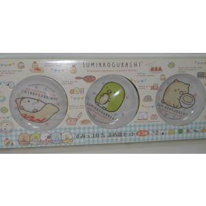 すみっこ弁当 まめ皿セット 3種 animeni