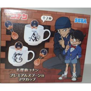 名探偵コナン プレミアムスプーン付マグカップ animeni