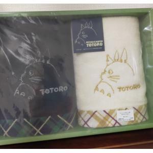ジブリシリーズ トトロとキキのハンドタオル2枚セット×2 animeni