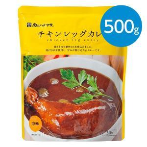 チキンレッグカレー/500g|animo-store