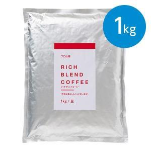 リッチブレンドコーヒー 豆(1kg)|animo-store