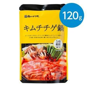 キムチチゲ鍋(鍋つゆ)(2〜3人前)/120g|animo-store