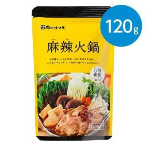 麻辣火鍋(鍋つゆ)(2〜3人前)/120g|animo-store