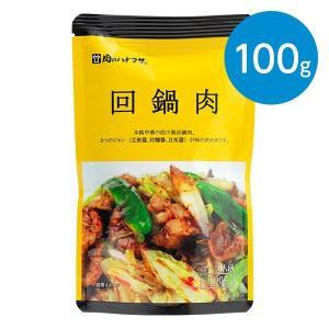 回鍋肉 3〜4人前(100g)|animo-store