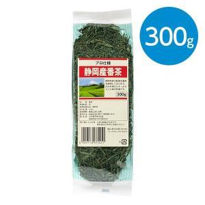 静岡産番茶(300g)|animo-store