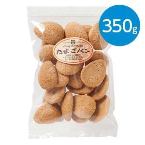 たまごパン(350g)|animo-store