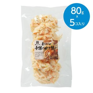 具だくさん手揚げかき揚げ 5個入(400g)※冷凍食品|animo-store