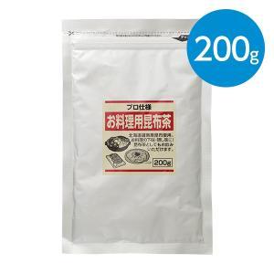 お料理用昆布茶(200g)|animo-store