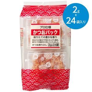 かつおパック(2g×24袋)|animo-store