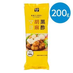 黒酢胡麻マヨ (200g)|animo-store