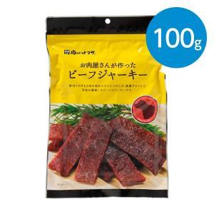 ビーフジャーキー(100g)|animo-store