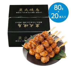 炭火焼鳥つくね串(たれ)(80g×20本)※冷凍食品|animo-store