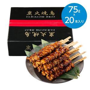 炭火焼鳥皮串(たれ)(75g×20本)※冷凍食品|animo-store
