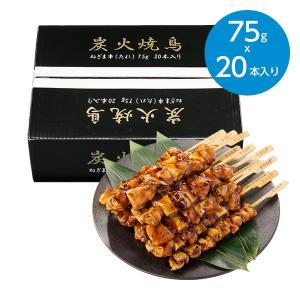炭火焼鳥ねぎま串(たれ)(75g×20本)※冷凍食品|animo-store