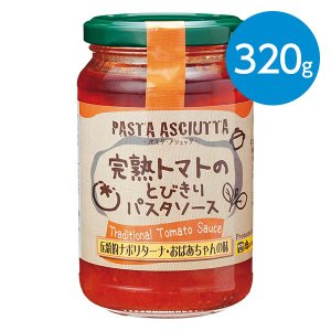完熟トマトのパスタソース(ナポリターナ)/ 320g|animo-store