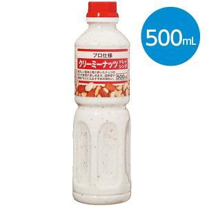 クリーミーナッツドレッシング(500ml)|animo-store