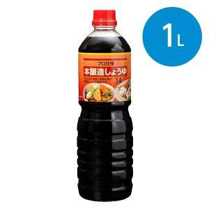 本醸造しょうゆ/1L|animo-store