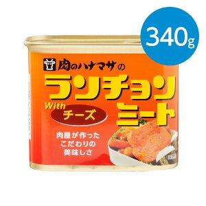 チーズランチョンミート (340g)|animo-store