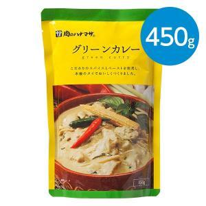 グリーンカレー/450g|animo-store