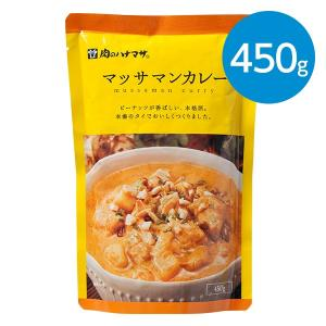 マッサマンカレー/450g|animo-store