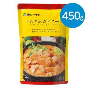 トムヤムガイスープ/450g|animo-store