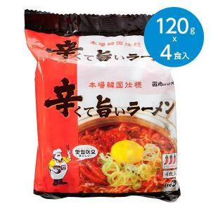 辛くて旨いラーメン(120g×4袋)|animo-store