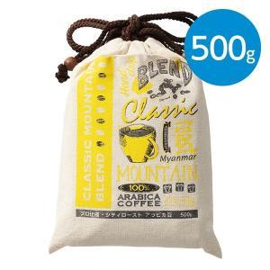 クラシックマウンテンブレンド(豆)/(500g)|animo-store