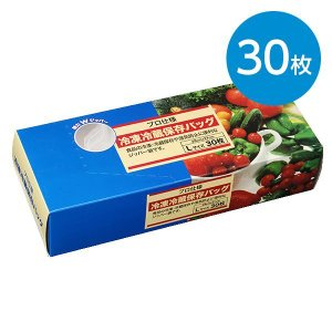 冷凍冷蔵用保存バッグ(L)30枚|animo-store