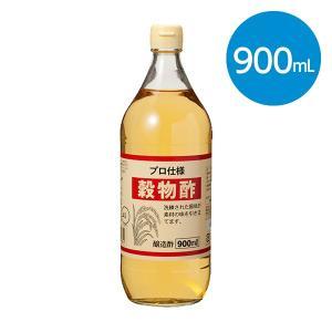 穀物酢/900ml|animo-store