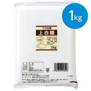 上白糖(1kg)