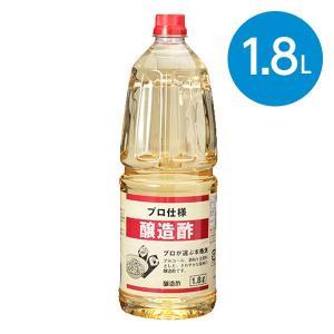 醸造酢/1.8L|animo-store