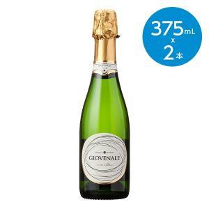 ジョベナーレ スプマンテ(辛口)スパークリングワイン/イタリア(375ml×2本)|animo-store