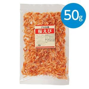 桜えび(50g)|animo-store