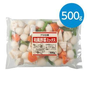 和風野菜ミックス(500g)※冷凍食品