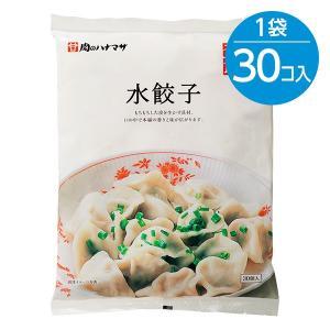 水餃子(20g×30個入)※冷凍食品|animo-store
